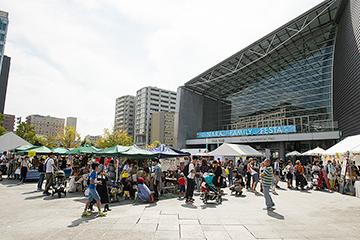 2017.9.24「NARA FAMILY FESTA」@なら100年会館